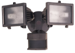 Effective Outdoor Security Lighting